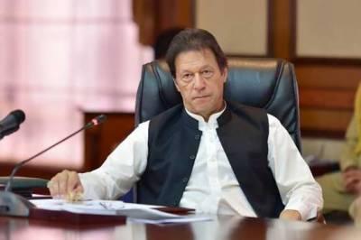 پاکستان پر مزید دو ماہ مشکل گزریں گے. وزیر اعظم
