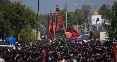 یوم علی رضی اللہ عنہ کا مرکزی جلوس نشترپارک سے برآمد ہوگا