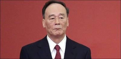 چین کے نائب صدر وانگ کشان آج پاکستان پہنچیں گے