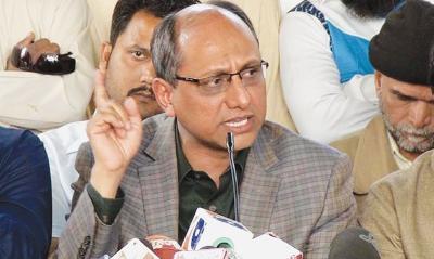 فواد چودھری کی نوسر بازی جہلم میں مشہور ہے ،پاکستان پیپلز پارٹی