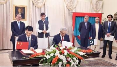 پاکستان اور چین کے درمیان تعاون کی یادداشتوں پر دستخط