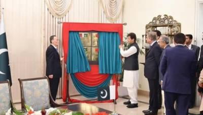 چینی نائب صدر کا دورۂ پاکستان، 5 معاہدوں پر اتفاق، 4 منصوبوں کا افتتاح، یادداشتوں پر دستخط