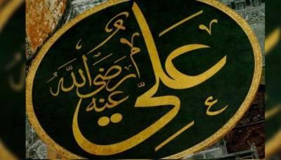 امت مسلمہ آج خلیفہ چہارم حضرت علی رضی اللہ تعالیٰ عنہ کا یوم شہادت منا رہی ہے