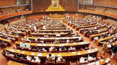 قومی اسمبلی کا اجلاس آج دن دو بجے پھر شروع ہورہا ہے