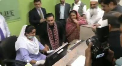 سندھ حکومت صوبے میں صحت کی بہتر سہولتوں کی فراہمی کیلئے کام کررہی ہے،بلاول