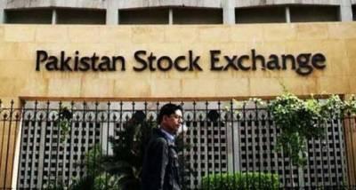 پاکستان اسٹاک مارکیٹ میں آغاز پر400 پوائنٹس کی کمی