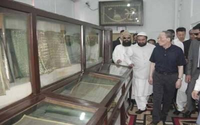 چینی نائب صدرکا لاہورمیں قیام کے دوران تاریخی بادشاہی مسجد کا دورہ