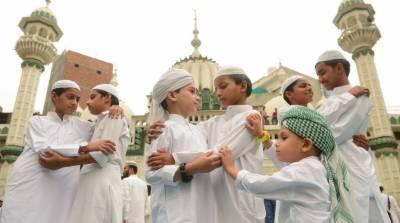 حکومت نے 4 سے 7 جون تک عیدالفطر کی تعطیلات کا اعلان کردیا۔
