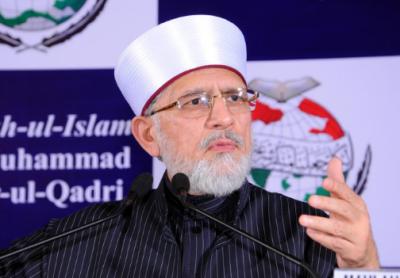 دین کے نام پر نفرتیں پھیلانے والے گمراہی کے راستے پر ہیں:ڈاکٹر طاہرالقادری