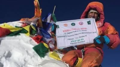 محمد علی سدپارہ آٹھ ہزار میٹر سے اونچی سات چوٹیاں سر کرنے والے پہلے پاکستانی بن گئے