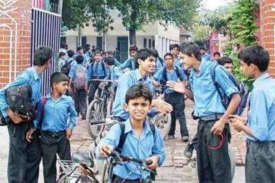حکومت پنجاب نے محکمہ تعلیم نے موسم گرما کی تعطیلات کے شیڈول کا اعلان کر دیا