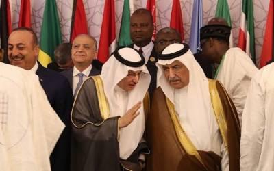 سعودی عرب نے خطے میں ایرانی مداخلت کو مسترد کردیا۔