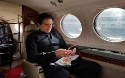 او آئی سی اجلاس: وزیراعظم عمران خان 2 روزہ دورے پر سعودی عرب روانہ