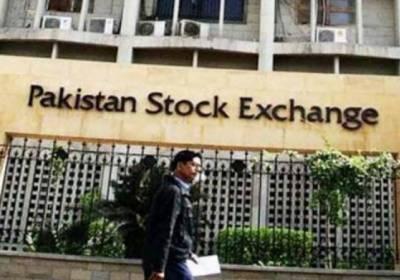 کاروباری ہفتے کے چوتھے پاکستان اسٹاک ایکس چینج میں تیزی کا تسلسل جاری