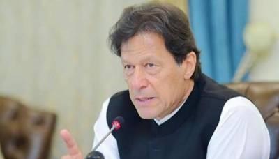 بے نامی اثاثے ظاہر کریں، نادر موقع سے فائدہ اٹھائیں، عمران خان کی پیشکش