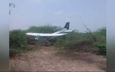 پی آئی اے کے جہاز کی ہنگامی لینڈنگ،پائلٹ محفوظ رہے