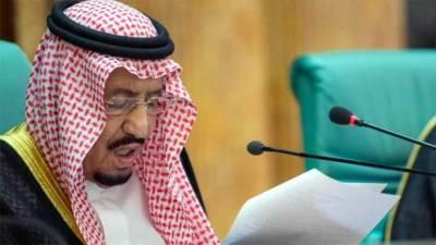 سعودی عرب مقبوضہ بیت المقدس کی تاریخی ،قانونی حیثیت متاثر کرنے والاکوئی بھی اقدام قبول نہیں کریگا، سعودی فرمانروا