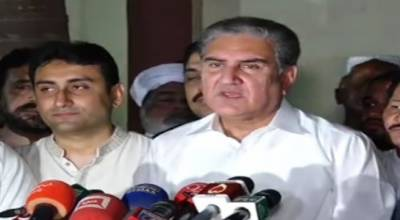 وزیراعظم عمران خان نے مقبوضہ کشمیر کی صورتحال ،فلسطین اور اسلاموفوبیا کے بارے میں پاکستان کا نقطہ نظر پیش کیا; وزیر خارجہ شاہ محمود قریشی