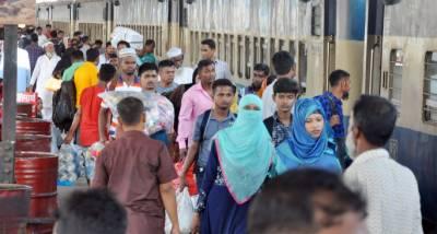 عیدالفطر کی خوشیاں پیاروں کےساتھ منانے کےلئے پردیسیوں کے انخلاءکا سلسلہ جاری