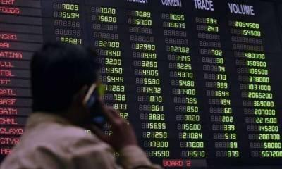 پاکستان اسٹاک مارکیٹ میں ٹریڈنگ کے دوران 300 سے زائد پوائنٹس کی کمی