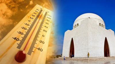 کراچی: شہری عید کے دن بلا ضرورت گھر سے باہر نہ نکلیں۔ محکمہ موسمیات