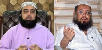 ممتاز علمائے کرام نے خیبر پختون خوا میں عید کے اعلان کو مسترد کردیا