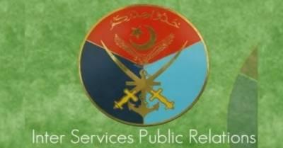 آئی ایس پی آر نے بی بی سی کی پاکستان میں انسانی حقوق کی خفیہ خلاف ورزیاں کے عنوان سے شائع خبرکو جھوٹ کاپلندہ قراردے کر مسترد کردیا