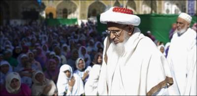 کراچی سمیت ملک بھر میں بوہری برادری آج عید الفطر منارہی ہے