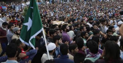 مقبوضہ کشمیر میں ریا ستی دہشت گردی کا شکار ہونے والے4 شہید نوجوان سپردخاک