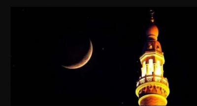 شوال کا چاند نظر آگیا، عیدالفطر کل بروز بدھ منائی جائے گی