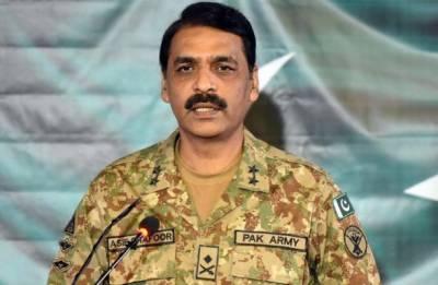 بھارتی میڈیا ہمارے اندرونی دفاعی بجٹ کو توڑ مروڑ کر پیش کررہا ہے; ڈی جی آئی ایس پی آر