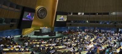 اقوام متحدہ کی جنرل اسمبلی نے 5 نئے ملکوں کو سلامتی کونسل کے غیر مستقل رکن ممالک کے طور پرمنتخب کیا