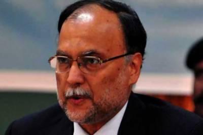 وزیراعظم نے پاکستان کی معاشی خود مختاری کو سرنڈر کر دیا: احسن اقبال