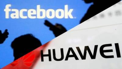 چین نے امریکہ، جنوبی کوریا کی کمپنیوں کو کاروباری سرگرمیاں محدود کرنے کی کسی بھی کوشش کیخلاف تادیبی کارروائی سے خبردار کیا