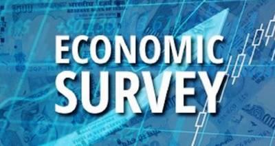 رواں مالی سال کا اقتصادی سروے کل جاری کیا جائے گا