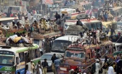 عید کی چھٹیاں ختم ہوتے ہی لوگوں کی بڑے شہروں کو واپسی کا سلسلہ شروع