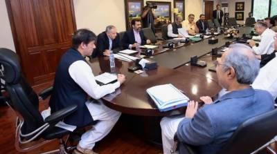 وزیراعظم کا آئندہ مالی سال کے وفاقی بجٹ کی تیاریوں کا جائزہ