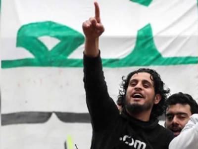 شام: گول کیپر سے باغی بننے والا فٹبالر فوجی کارروائی کے دوران ہلاک