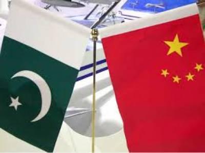 پاکستان اور چین کے درمیان تعلقات باہمی اعتماد اور احترام کی بنیاد پر قائم ہیں:مسعود خالد