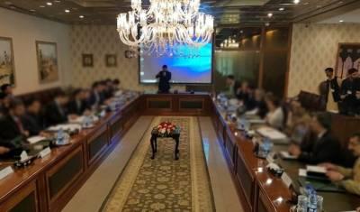 امن اور یکجہتی کے بارے میں افغانستان ' پاکستان لائحہ عمل کا پہلا جائزہ اجلاس آج ہوگا