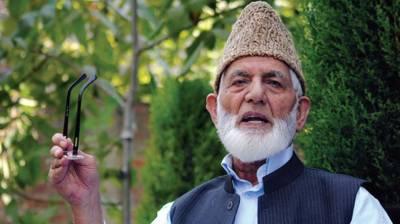مسئلہ کشمیر پر مودی کا بیان حقائق کے منافی ہے ۔سید علی گیلانی
