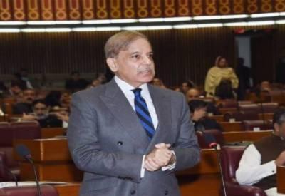 قائد حزب اختلاف شہباز شریف کا آصف زرداری اور سعد رفیق کے پروڈکشن آرڈر جاری کرنے کا مطالبہ