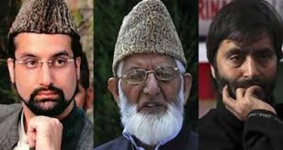 حریت رہنماؤں کا اقوام متحدہ اور عالمی طاقتوں سے مسئلہ کشمیر کے حل کا مطالبہ!