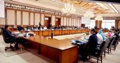 کابینہ کی طرف سے وفاقی بجٹ 2019-20 کی توثیق