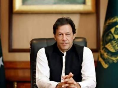 10 سال میں قرضہ 24 ہزار ارب تک کیسے پہنچا؟ وزیر اعظم کا اعلیٰ سطح کا کمیشن بنانے کا اعلان