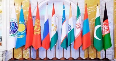 شنگھائی تعاون تنظیم کا سربراہی اجلاس آج کرغزستان میں شروع ہوگا