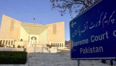 کراچی پاکستان کا بدترین شہر بن چکا ہے. سپریم کورٹ