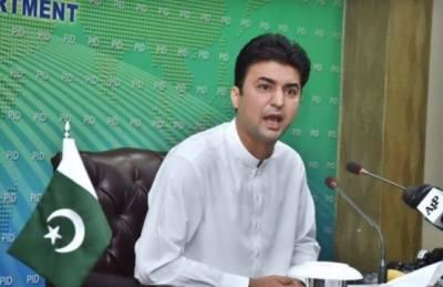 احسن اقبال سے کہتا ہوں آپ کے گھبرانے کا وقت آگیا: وفاقی وزیر مراد سعید