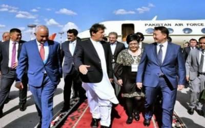 وزیراعظم عمران خان شنگھائی تعاون تنظیم کے سربراہ اجلاس میں شرکت کیلئے کرغزستان کے دارالحکومت بشکک پہنچ گئے