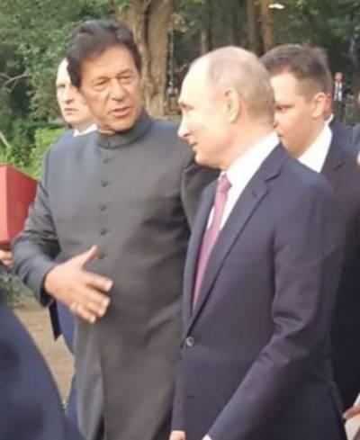 شنگھائی تعاون تنظیم اجلاس: وزیراعظم کی روسی صدر پیوٹن سے غیر رسمی ملاقات